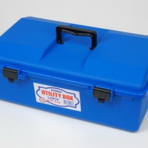 econostore Large Utility Box
